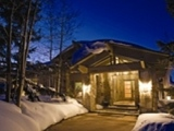 Park City Vacation Condos